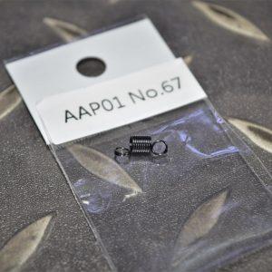 ACTION ARMY AAC AAP01 扳機連桿彈簧 #67 號原廠零件 AAP01-67