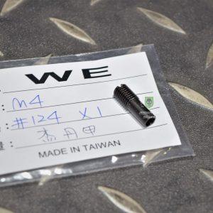 WE M4 #124 號原廠零件 WE-M4-124