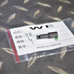 WE DE.50 沙漠之鷹 槍枝結合器 #6 號原廠零件 黑色 WE-DE-6BK