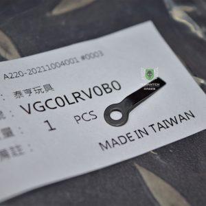 VFC Umarex GLOCK G18C 滑套鎖定片彈簧 原廠零件 VGC0LRV0B0