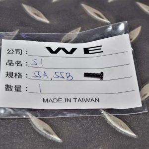 WE HI-CAPA 5.1 #55A 火控螺絲 十字 20 單一顆 WE-51-55A
