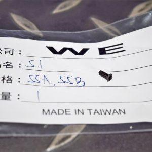 WE HI-CAPA 5.1 #55B 火控螺絲 皿頭 十字 20 單一顆 WE-51-55B