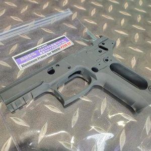 警星 GUARDER MARUI 馬牌 P226 E2 鋁合金下槍身(E2刻印/鋁合金原色) P226-64(B)