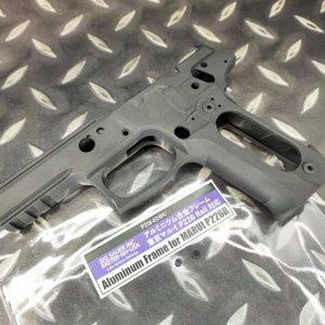 警星 GUARDER MARUI 馬牌 P226 R 鋁合金下槍身(後期版刻印/黑色) P226-62(B)