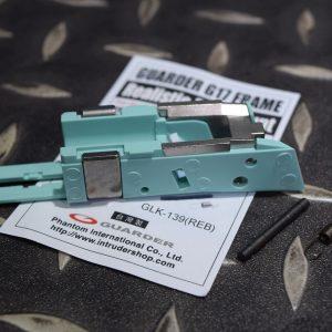 警星 G17/G18C/G34 新世代槍身專用軌道總成蒂芬尼藍 MARUI 規格GLK-139(REB)