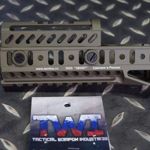 TWI ZenitCo 澤寧特 B10Y & B19H 戰術魚骨 AK74M、AK105 專用 FDE 沙色