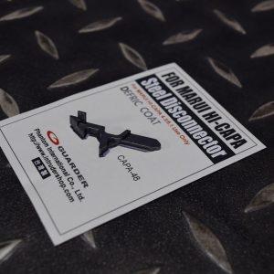 警星 GUARDER MARUI 馬牌 HI-CAPA 4.3/5.1 鋼製切氣片 CAPA-48