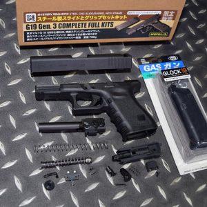 警星GUARDER G19 Gen3 GBB 鋼滑套 鋼外管 鋼製成槍 馬牌彈匣 MARUI規格  SPECIAL-19
