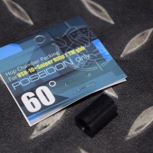海神Poseidon TM GBB / VSR-10 HOP皮 橡膠皮 黑色 60度 PH-G05-60