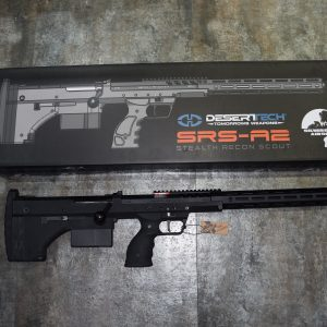 """楓葉精密代理 2020 """"SRS A2"""" 犢牛式手拉空氣狙擊槍 22吋版 三種顏色任選"""