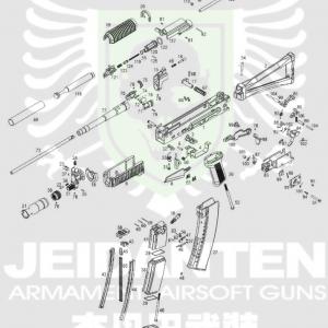 WE AK-74UN AK74UN AKS74U AKS-74U 原廠零件 爆炸圖 零件下標區