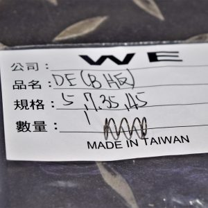 WE DE.50 沙漠之鷹 彈匣卡榫彈簧 卸彈鈕彈簧 退彈鈕彈簧 #35 號原廠零件 WE-DE-35