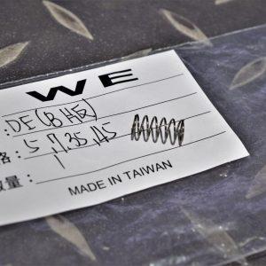 WE DE.50 沙漠之鷹 槍枝結合器彈簧 #5 號原廠零件 WE-DE-5