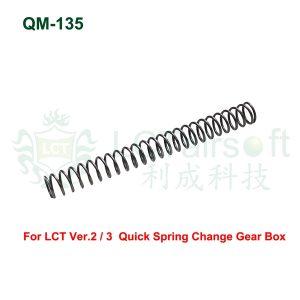 LCT QM-135 彈簧 PK401