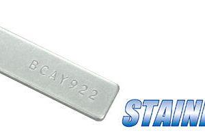 警星 GUARDER MARUI G17 Gen 4 不銹鋼序號牌 (原廠序號) GLK-202(A)