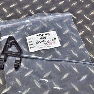 WE M4 前準星 導氣管組 #5 #6 #7 #8 #12 #129 號原廠零件