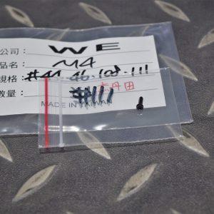WE M4 M2十字 螺絲 #111 號原廠零件 WE-M4-111
