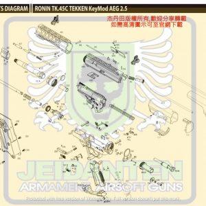 KWA/KSC TK45C AEG 電動槍 維修 原廠零件 訂購區