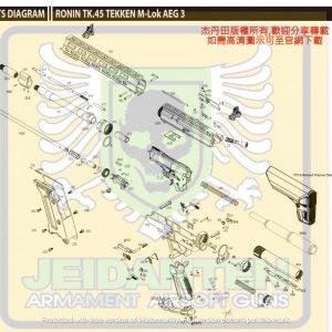 KWA/KSC TK45 AEG 電動槍 維修 原廠零件 訂購區
