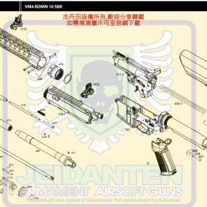 KWA/KSC 浪人系列 RONIN 10 AEG 電動槍 維修 原廠零件 訂購區