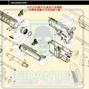 KWA/KSC 浪人系列 RONIN 6 AEG 電動槍 維修 原廠零件 訂購區