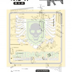 WE SCAR-H 覆進簧 #H-06 號原廠零件 WE-SCAR-H06
