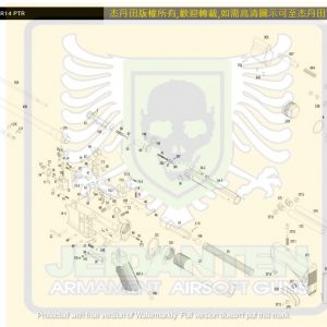 KWA/KSC LM4 KR14 GBB 瓦斯槍 維修 原廠零件 爆炸圖 訂購區