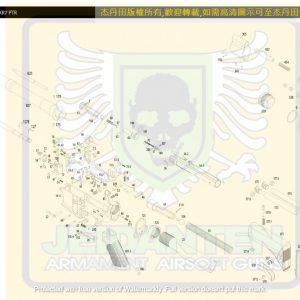 KWA/KSC LM4 KR7 GBB 瓦斯槍 維修 原廠零件 爆炸圖 訂購區