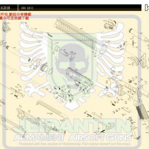KWA/KSC M4系列 KM4 KR12 AEG 電動槍 維修 原廠零件 訂購區